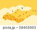 素材-空と飛行機(秋1) 38403003