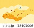 素材-空と飛行機(秋1)テクスチャ 38403006