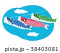 鯉のぼり 子供の日 端午の節句のイラスト 38403081