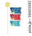 鯉のぼり 子供の日 端午の節句のイラスト 38403082