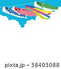 鯉のぼり 背景イラスト 38403088