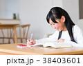 女の子 勉強 学習の写真 38403601