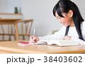 女の子 勉強 学習の写真 38403602
