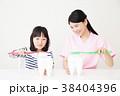 歯医者 子供 歯の写真 38404396