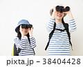 親子 子供 女の子の写真 38404428