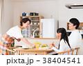 若い家族(朝食) 38404541