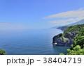 象の鼻 知床半島 海の写真 38404719