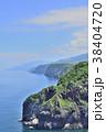 象の鼻 知床半島 海の写真 38404720