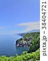 象の鼻 知床半島 海の写真 38404721