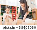 保育園 保育士 託児所の写真 38405030