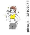 ダイエット 女性 痩せるのイラスト 38405082
