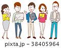 オフィスで働く男性と女性のイラスト 38405964