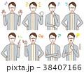 男性 表情 感情のイラスト 38407166