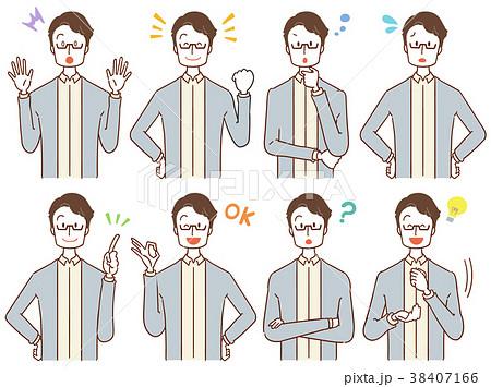 30代男性の色々な表情のイラスト 38407166