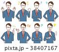 ビジネスマン サラリーマン 表情のイラスト 38407167