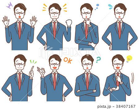 働く男性の色々な表情のイラスト 38407167