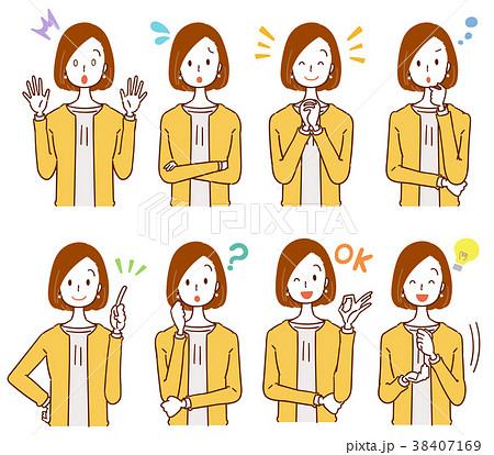働く女性の色々な表情のイラスト 38407169