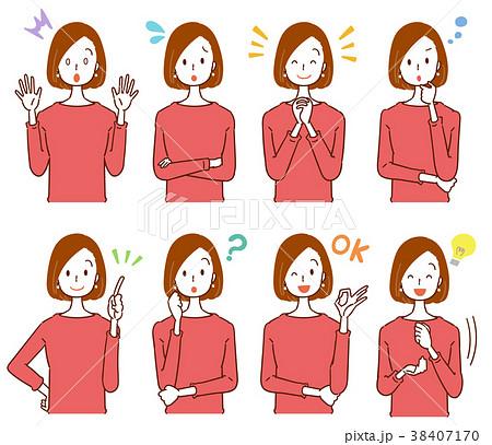 30代の女性の色々な表情のイラスト 38407170