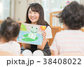 保育イメージ 38408022