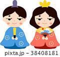 ひな祭り お雛様 お内裏様のイラスト 38408181