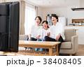 若い家族(テレビ) 38408405
