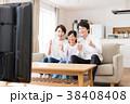 若い家族(テレビ) 38408408
