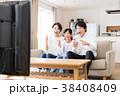 若い家族(テレビ) 38408409