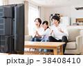 若い家族(テレビ) 38408410
