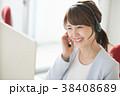 コールセンターで働く女性 オペレーター 38408689