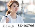 笑顔 ビジネスウーマン 通勤の写真 38408796