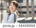 笑顔 ビジネスウーマン 通勤の写真 38408908