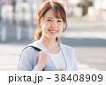 笑顔 ビジネスウーマン 通勤の写真 38408909