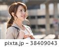 笑顔 ビジネスウーマン 通勤の写真 38409043