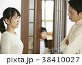 喧嘩 小学生 アジア人の写真 38410027