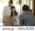 女性 小学生 アジア人の写真 38410268