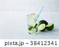 カイピーリャ ライム アルコールの写真 38412341