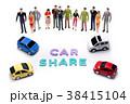 カーシェアリング ミニカー 自動車の写真 38415104