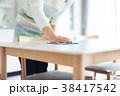 掃除 主婦 テーブル 38417542