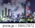 工業地帯 工場 コンビナートの写真 38417872