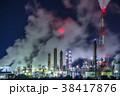 工業地帯 工場 コンビナートの写真 38417876