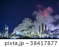 工業地帯 工場 コンビナートの写真 38417877