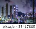 工業地帯 工場 コンビナートの写真 38417885