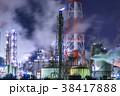 工業地帯 工場 コンビナートの写真 38417888