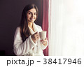 Portrait of Girl with Cup 38417946