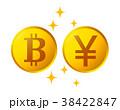 ビットコインと円換金 38422847