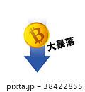 ビットコイン大暴落 38422855