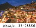 台湾 九份 38423356