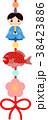 ひな祭り お雛様 つるし雛のイラスト 38423886
