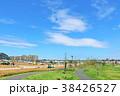 青空 空 街並みの写真 38426527