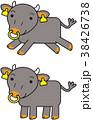 黒毛和牛 キャラクター セット 38426738